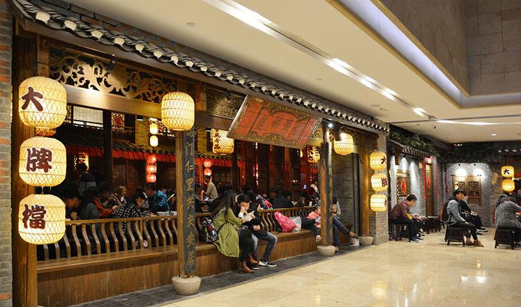 深圳餐饮品牌设计