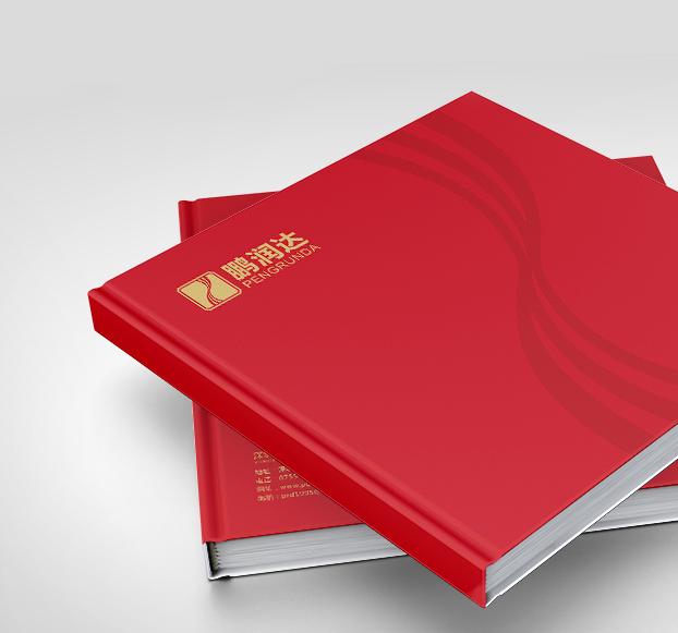 鹏润达-集团画册设计