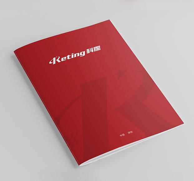 科霆数码-数码画册设计