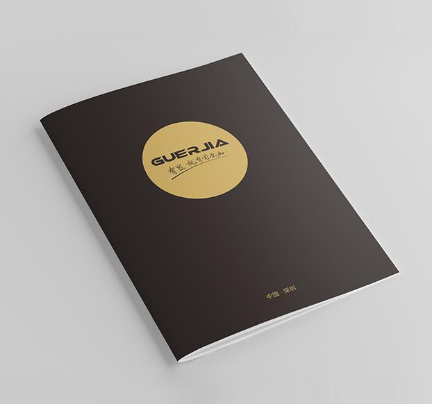 固尔加-智能晾衣架画册设计