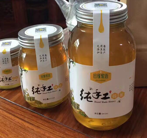 田缘蜜语-蜂蜜包装设计
