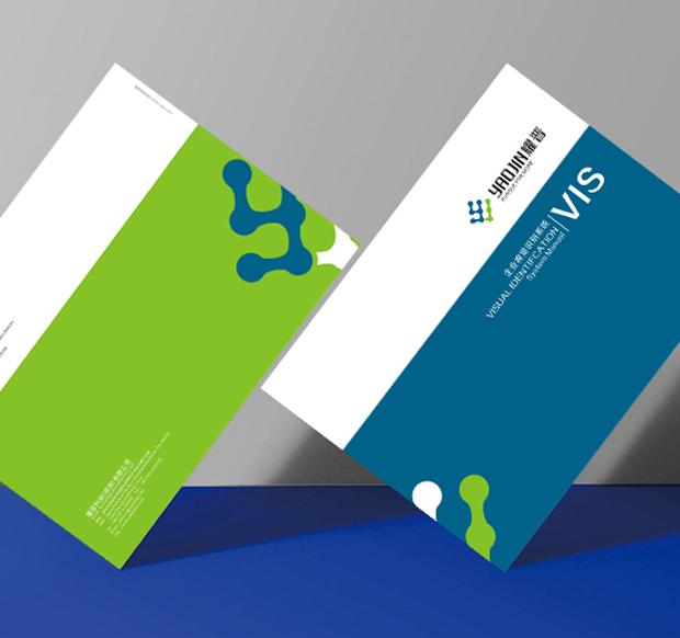 耀晋科技-电子包装设计