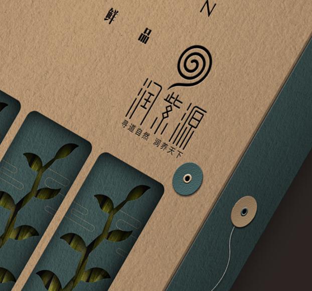 润紫源-保健品包装设计