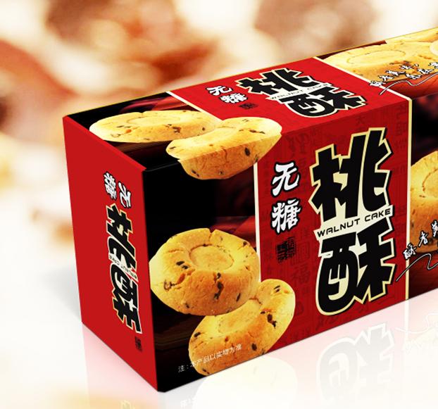 红贵园-酥饼包装设计