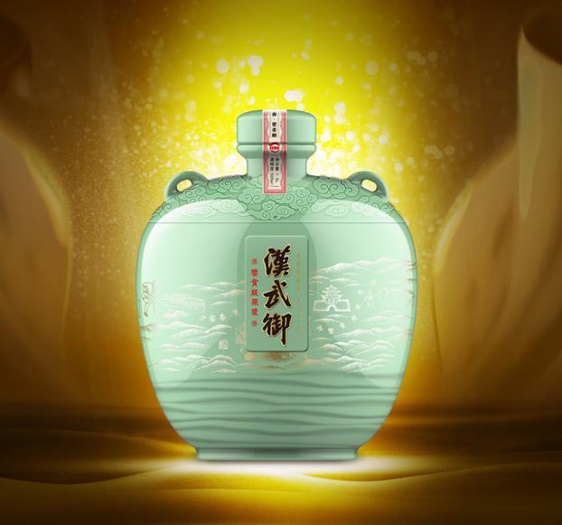 汉武御-酒包装设计