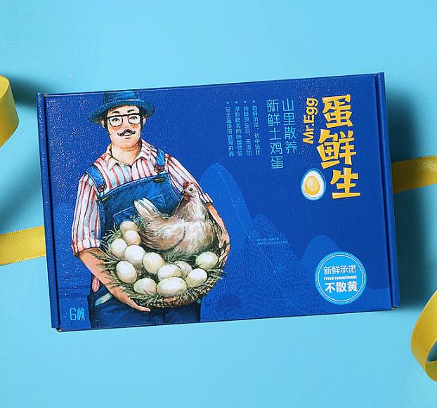蛋鲜生-鸡蛋包装设计